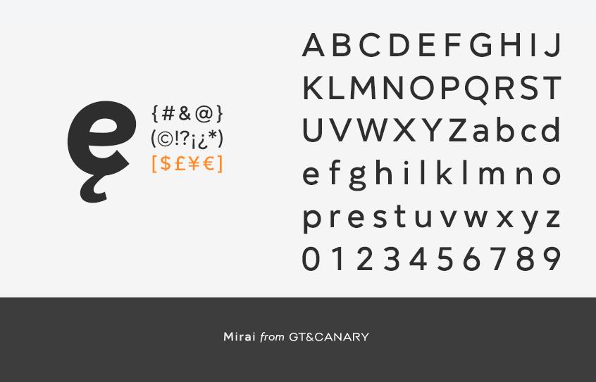 mirai_font_06
